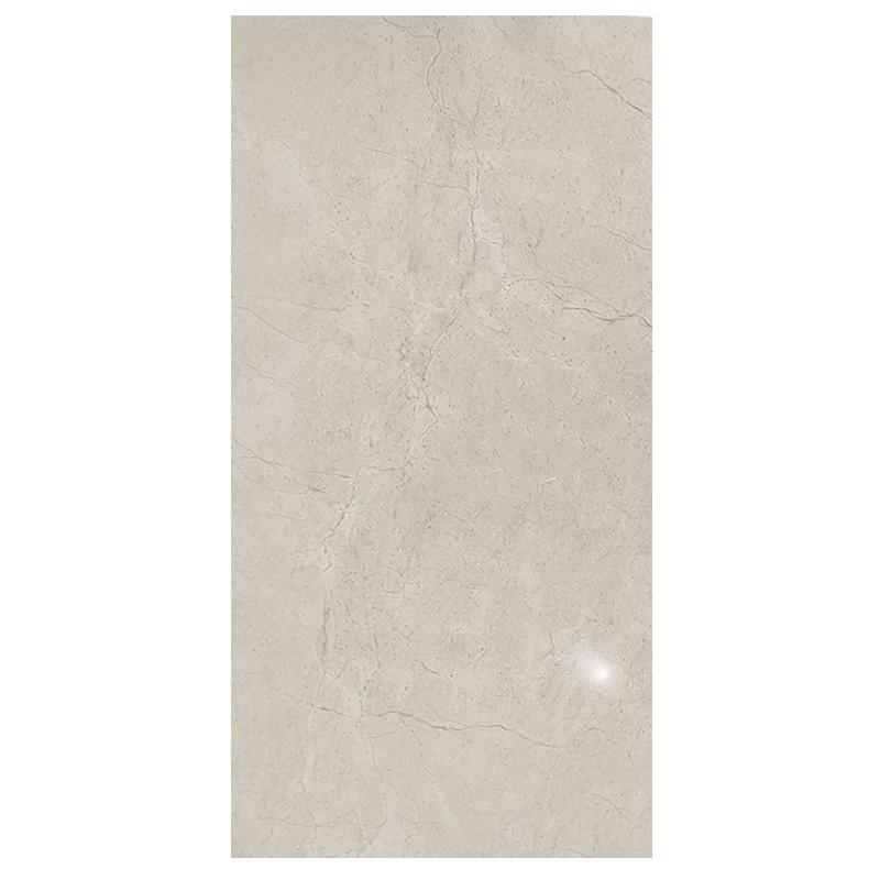 Marfil Glory Gloss Ceramic Wall Tile sample